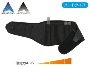 Phiten ファイテン 腰用ハードタイプ AP160003-AP160005