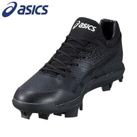 ASICS アシックス スタッド スパイク シューズ JAPAN SPEED BL ジャパンスピード BL スリム ブラック/ブラック メンズ 野球 (1121A020 001)