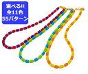 【組合せ自由!!】【ギフト対応可】CHRIO クリオ インパルスネックレス シルバー Sサイズ 43cm (2色)