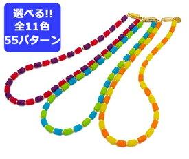 【組合せ自由!!】【ギフト対応可】CHRIO クリオ インパルスネックレス シルバー Mサイズ 50cm (2色)