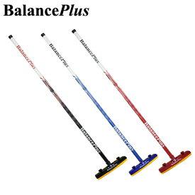 BalancePlus バランスプラス Fibreglass ファイバーグラスハンドルブラシ(XLサイズヘッド付き)WCFパッド カーリング ブラシ