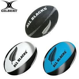 2020年 GILBERT ギルバート オールブラックス サポーターボール 3号球 (GB-9361/ブラック GB-9364/ホワイト GB-9367/スカイ)