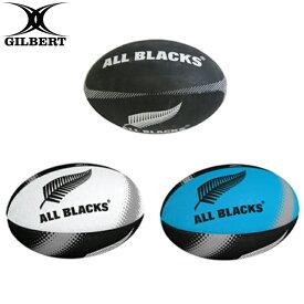 2020年 GILBERT ギルバート オールブラックス サポーターボール ミニボール (GB-9363/ブラック GB-9366/ホワイト GB-9369/スカイ) ラグビーボール 応援 コレクション