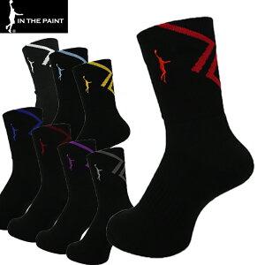 【即納】IN THE PAINT インザペイント ソックス 22-25cm 25-28cm メンズ レディース (ITP21339B) バスケ バスケット 靴下 バッソク