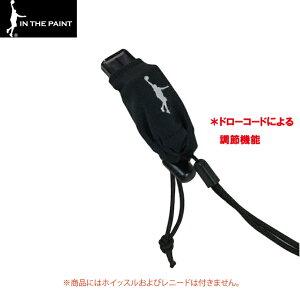 【予約商品】IN THE PAINT インザペイント ホイッスルカバー ブラック (ITPRF700) 笛 カバー 審判 レフリー