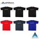 2020年 Phiten ファイテン RAKUシャツ tシャツ SPORTS (SMOOTH DRY) 半袖 【ロゴ入り】 速乾tシャツ スポーツ ラクシ…