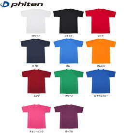 Phiten ファイテン RAKUシャツSPORTS(吸汗速乾)  男女兼用 【ロゴなし】 Tシャツ 半袖 無地 (JF89)(jg15)アクアチタン