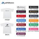 Phiten ファイテン RAKUシャツSPORTS(吸汗速乾) 男女兼用 半袖 Tシャツ ロゴ入り (JG16) アクアチタン