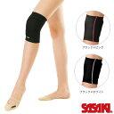 新体操 ササキ スポーツ ニーサポーター(1個) 高反発スポンジ 906 【メール便可能】 SASAKI 体操 エクササイズ 膝 …