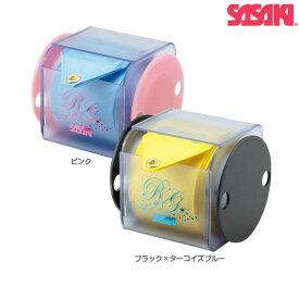 SASAKI ササキスポーツ リボンケース ピンク ブラック×ターコイズブルー (M-756)【メール便不可】ササキ 新体操 リボン ケース