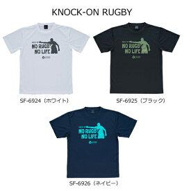 SUZUKI スズキ Tシャツ「KNOCK-ON RUGBY」 (ホワイト/SF-6924 ブラック/SF-6925 ネイビー/SF-6926) ラグビー 半袖