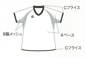 SUZUKI スズキ ラグビー チームカラーオーダー(10着から29着)トレーニングシャツTRM (SJ-1619)
