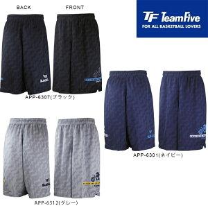 TeamFive チームファイブ 昇華プラクティスパンツ 「ブラックボール!」 APP-63 (APP-6301 APP-6307 APP-6312) ※2枚までレターパック発送可能
