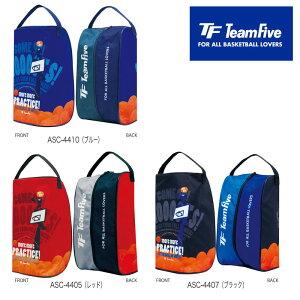 TeamFive チームファイブ シューズケース レッド ブラック ブルー (ASC-4405 ASC-4407 ASC-4410)