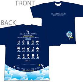 TeamFive チームファイブ Tシャツ(ネイビー) 「レッツ・プレイ・フープ!」 AT-7801