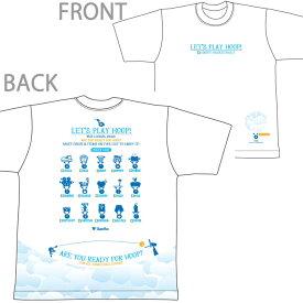 TeamFive チームファイブ Tシャツ(ホワイト) 「レッツ・プレイ・フープ!」 AT-7808