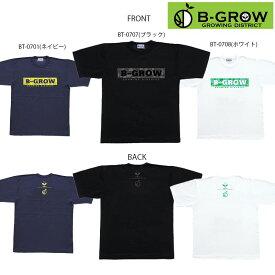 【B-Grow】2021春夏モデル B-GROW TeamFive Tーシャツ バスケットボール BT-07