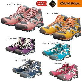 Caravan キャラバン C4_03 トレッキングシューズ レディース 登山靴 ハイキングシューズ ゴアテックス おしゃれ トレッキング 登山 山 ハイキング ウォーキング