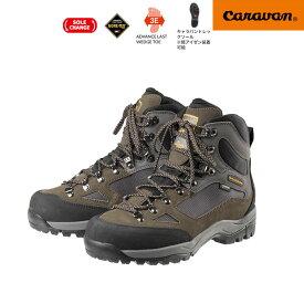 【キャラバン】GK8X グランドキング トレッキングシューズ メンズ レディース(0011899)キャラバン シューズ トレッキング 登山 山 ハイキング ウォーキング