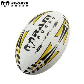 【即納】RAM RUGBY ラム Gripper グリッパー 3号 (2030-3A) ラグビー ラグビーボール