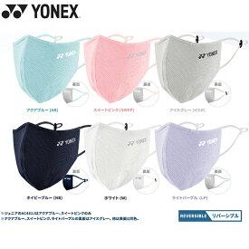 YONEX ヨネックス ベリークール 3D UVカットマスク ユニセックス (AC481) ベリークールフェイスマスク キシリトール T型ワイヤー 消臭 UVカット リバーシブル 日本製