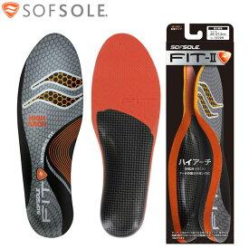 SOFSOLE ソフソール フィットFIT-2 ハイアーチ インソール 男女兼用 XS〜XL 1組2個入り (1272) ランニング ジョギング マラソン 中敷き