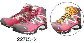 【キャラバン】C4_03 トレッキングシューズ レディース(0010403)キャラバン シューズ トレッキング 登山 山 ハイキング ウォーキング