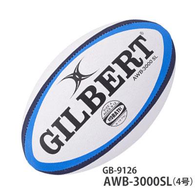【メール便不可】ギルバート ラグビーボールAWB-3000SL(4号)【ギルバート】 【ラグビーボール】