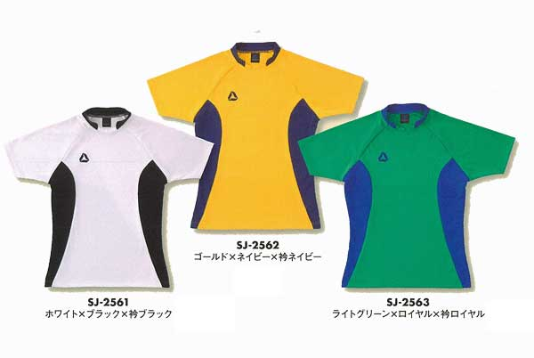 【スズキ】 ラグビー レフリー・セミフィット・ジャージIVT