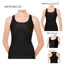 SASAKI ササキスポーツ 新体操ササキ 7042 Yバックロングトップ