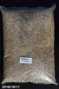 水はけ一番「多肉植物の土」スペシャル2号(中目)18L×2袋