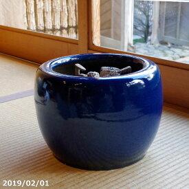 【あす楽対応】 火鉢 信楽焼 生子 11号 【送料無料】【産地直送】