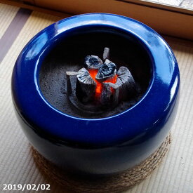 【あす楽対応】 火鉢 信楽焼 生子 15号 【送料無料】【産地直送】