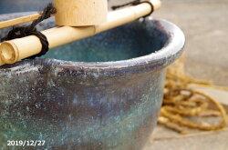 信楽焼睡蓮鉢青ガラス片口水鉢17号(外径51cm高さ30cm)【送料無料】【水鉢メダカ鉢金魚鉢ハス鉢茶碗蓮鉢ビオトープスイレン鉢】