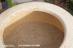 火鉢信楽焼白砂15号(45cm)+灰炭セット(木灰12L+底砂ひゅうが土9L(約5.5kg)+特級品の小割れ(鞍馬炭)6L(約1.6kg)+黒炭(京の炭鞍馬炭特級品)3kg)【送料無料】