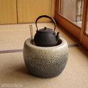 火鉢 セット 信楽焼 白砂10号(30cm)+灰炭セット(木灰4L+底砂ひゅうが土3L+特級品の小割れ(鞍馬炭)2L+黒炭(…