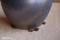 信楽焼火鉢金彩10号(火ばし穴有)セット+灰炭セット(黒炭京の炭鞍馬炭特級品1kg+特級品の小割れ2L)【送料無料】