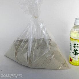 木灰 3L(約1.5kg) 【信楽焼 火鉢 囲炉裏 茶道 香道 草木灰】【山菜のあく抜き等】 (もっかい きばい もくばい)