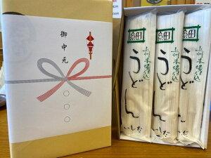 乾麺 細麺 ギフト 5本入り 10セット お中元に 熨斗