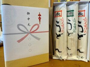 乾麺 太麺 細麺 ギフト 各3本入り 5セット お中元に 熨斗