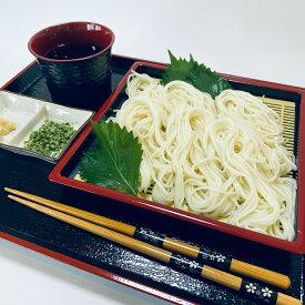 【送料無料】石田製麺 冷麦20本入 そうめん・素麺・ひやむぎ・冷麦・そば・うどん ひやむぎ20本入り