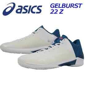アシックス 【ASICS】 バスケットボールシューズ GELBURST 22 Z ゲルバースト 22 Z 1063A001 100 2019 (バスケットボール用品/バスケ用品/バスケシューズ/バッシュ/アスリート/部活/トレーニング)