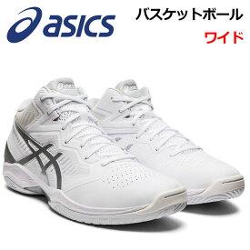 【2020 春夏モデル】アシックス 【ASICS】 バスケットボールシューズ GELHOOP V12 WIDE ゲルフープ V12 ワイド 1063A020 101 (バスケットボール用品/バスケ用品/バスケシューズ/バッシュ/アスリート/部活/トレーニング/幅広)