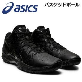 【2020 春夏モデル】アシックス 【ASICS】 バスケットボールシューズ GELHOOP V12 ゲルフープ V12 1063A021 001 (バスケットボール用品/バスケ用品/バスケシューズ/バッシュ/アスリート/部活/トレーニング)