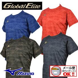 【1点までメール便可】【40%OFF!】 ミズノ 【MIZUNO】 グローバルエリート 【Global Elite】 ベースボールTシャツ ベースボールトレーニングウェア 12JA6T87 (野球トレーニングシャツ/ウォームアップ/ベースボールシャツ/半袖)