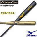 【30%OFF!】 ミズノ 【MIZUNO】 グローバルエリート GLOBAL ELITE 野球用硬式バット 硬式金属バット MGセレクト002 MG SELECT 002 ミドルバランス DWT 1