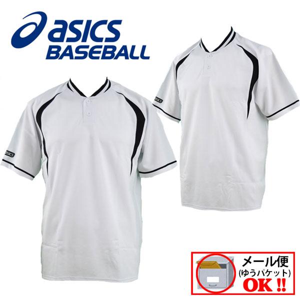 【1点までメール便可】 【64%OFF!】 【超特価半額以下!】 アシックス 【ASICS】 半袖 プラクティスシャツ ベースボールTシャツ 2ボタン BAD006 【オススメ】 (ベースボールウェア/ベースボールシャツ/ベーシャツ/Vネック)