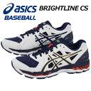 【2018 秋冬モデル】 アシックス 【ASICS】 BRIGHTLINE CS ブライトライン CS 野球用 トレーニングシューズ ベースボ…