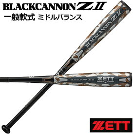【2019年モデル】 ゼット 【ZETT】 ブラックキャノンZ2 BLACKCANNON ZII 一般軟式野球用カーボンバット ハイブリッド構造 新軟式M号ボール推奨 大人用 FRP製 ミドルバランス BCT359 BCT35924 (一般軟式野球用品/84cm/700g)