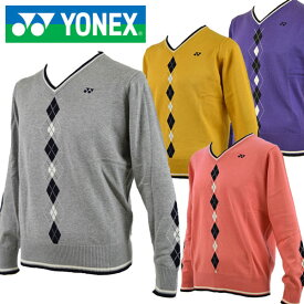 【超特価半額以下! 52%OFF!】 ヨネックス 【YONEX】 ゴルフ GOLF Vネック セーター GWF2038 (メンズ/ゴルフウェア/ニットセーター/ウォームビズ/暖かい/シンプルデザイン)